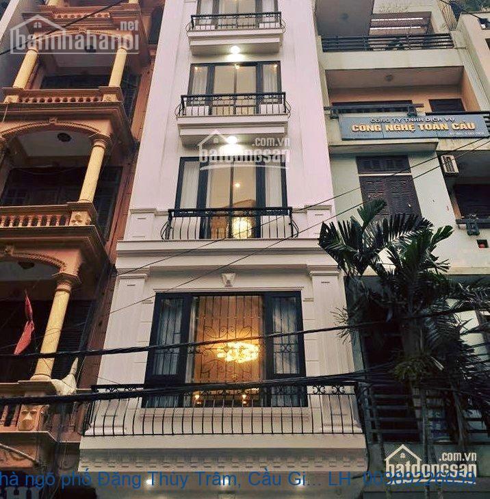 Bán nhà ngõ phố Đặng Thùy Trâm, Cầu Giấy 60m2 giá 12,5 tỷ