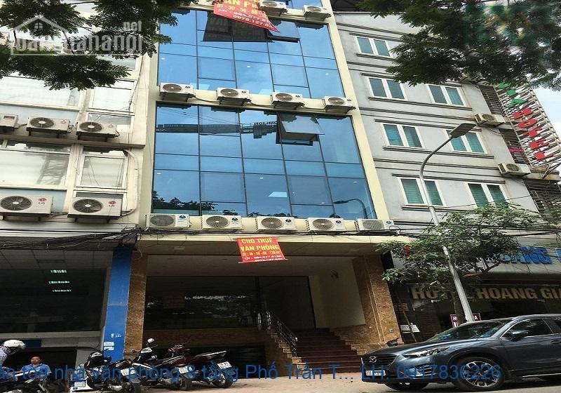 Bán tòa nhà văn phòng 8 tầng Phố Trần Thái Tông 150m2 giá 48tỷ